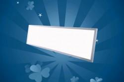 Rectangular Led Panel Light
